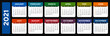 2021 calendar. Horizontal calendar template on dark background. Editable vector file available. English and Sunday to Monday version