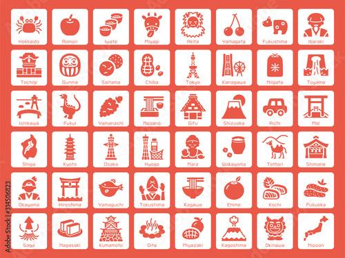 Obraz na plátne 日本全国の名所・名産 アイコン素材セット
