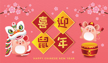 Happy Chinese New Year 2020. L...