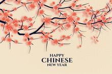 Happy Chinese New Year With Sakura Tree Branch