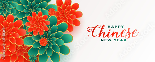 happy chinese new year flower banner design Canvas Print