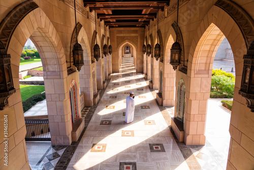 MUSCAT, OMAN - NOV 22, 2018: Sultan Qaboos Grand Mosque Canvas Print