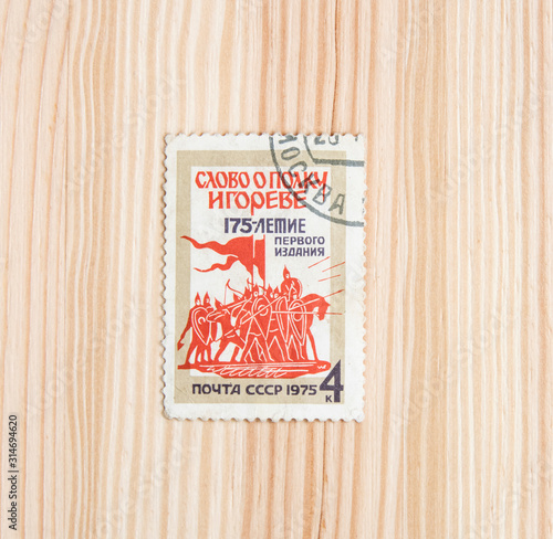 Fotografía  A postage stamp dedicated to the first edition of the word about regiment of Igor issued in the Soviet Union in 1975