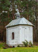 Chapel In Gorajec, Lublin Voivodeship, Poland