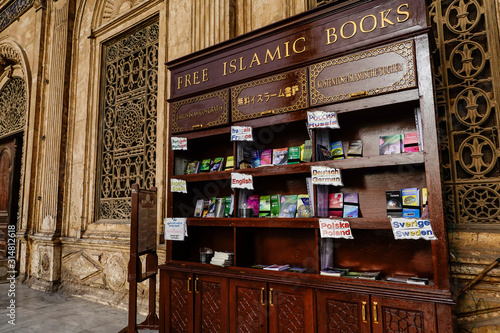 Photo Cairo, Egypt A stand on the grounds  of the Muhammed Ali mosque offering free books about Islam