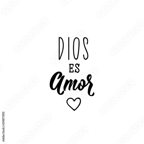 Photo God is love much - in Spanish