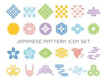 日本の伝統模様 カラフルな和柄アイコン素材のセット