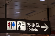 Male And Female Toilet Sign In Japan.