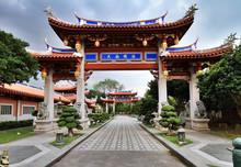 Lian Shan Shuang Lin Monastery...