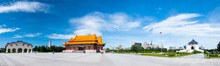 Panorama Photo Of National Chi...