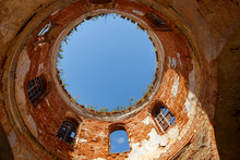 View Of The Dilapidated Dome O...