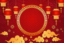 Happy Chinese New Year Card. R...