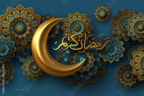 Carta da parati Ramadan Kareem banner with 3d metallic golden crescent moon, paper cut abstract arabesque flowers and Arabic handwritten calligraphy