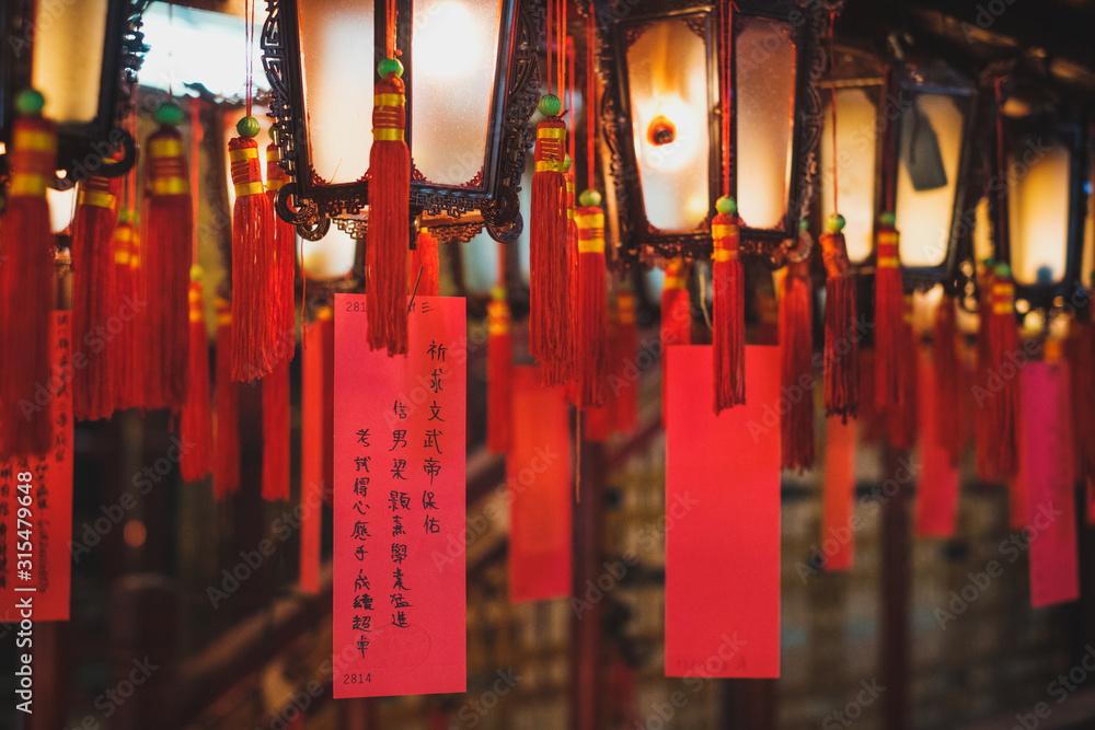 Fototapeta  Lantern inside old chinese temple (Man Mo Temple) in Hong Kong