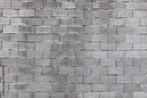 Fototapeta Wall texture of large gray bricks obraz