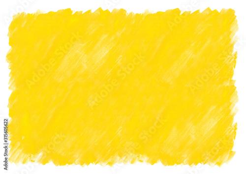 Fototapety żółte