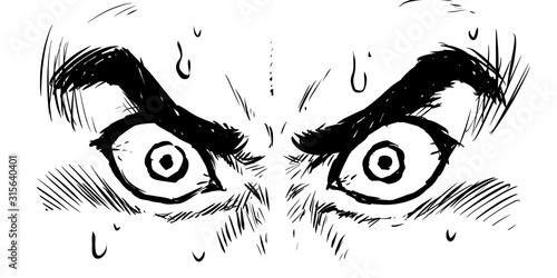 Carta da parati Japanese dramatic cartoon-like expression of eyes