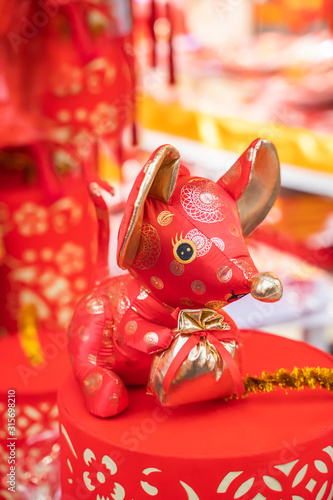 Tradition Chinese cloth doll rat,2020 is year of the rat.word on rat mean good bless