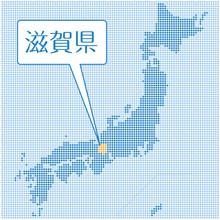 ドット描写の日本地図のイラスト 滋賀県|47都道府県別データ:グラフィック素材