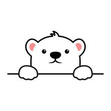 Cute Polar Bear Paws Up Over W...