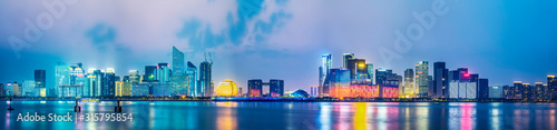 Fototapeta Hangzhou financial district office building architecture night view and city skyline obraz