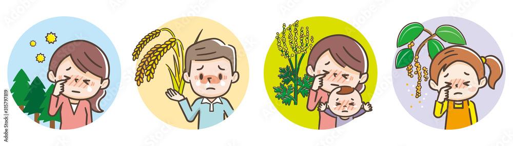 Fototapeta 花粉症の人々