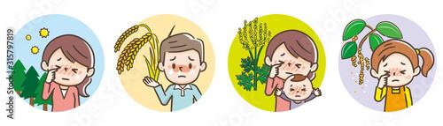 Photo 花粉症の人々