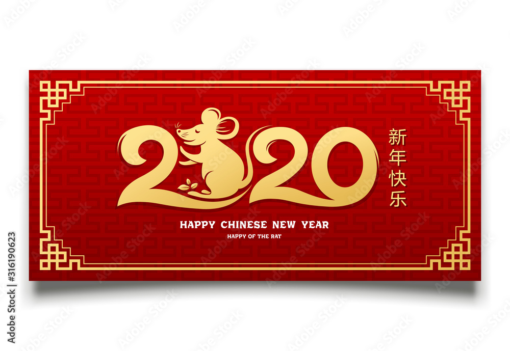 Obraz Hapyy Chinese New Year 2020 of the Rat on chinese frame gold and red background, vector illustration fototapeta, plakat