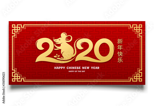 Fototapeta Hapyy Chinese New Year 2020 of the Rat on chinese frame gold and red background, vector illustration obraz