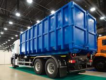 Demonstration Trucks. Blue Tru...