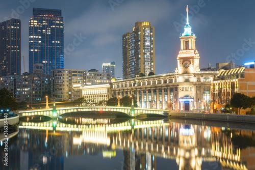 Photo Beautiful Shanghai the bund night view