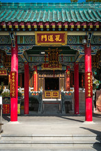 Traditional, Historic Chinese Architecture In Wong Tai Sin Temple, A Touristic Landmark In Hong Kong