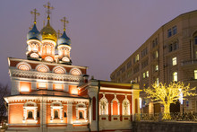 St. George's Church In Zaryadye Park In Moscow At Night