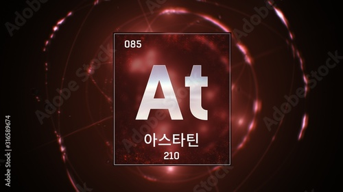 Photo 3D illustration of Astatine as Element 85 of the Periodic Table
