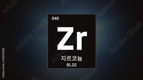 Fototapeta 3D illustration of Zirconium as Element 40 of the Periodic Table