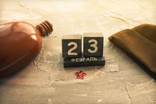 Wooden Calendar With The Date ...