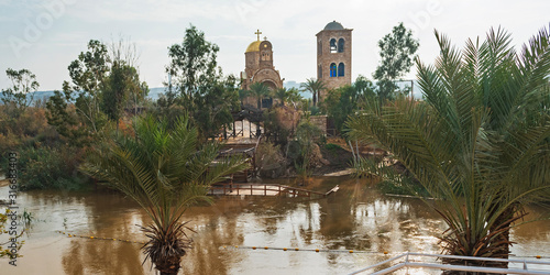 site of the baptism of jesus on the jordan river showing ancient churches in the Canvas Print