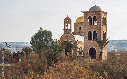 ancient and modern stone churches at the site of the baptism of jesus on the jor Tablou Canvas