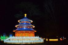 Temple Du Ciel Structure Lumin...