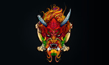 Head Of Angry Red Dragon Illus...