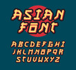 Set of letters in asian style. Vector font element for design. The English alphabet in Japanese culture.