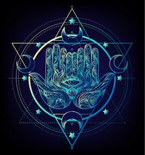 Sacred Geometry And Boo Symbol...