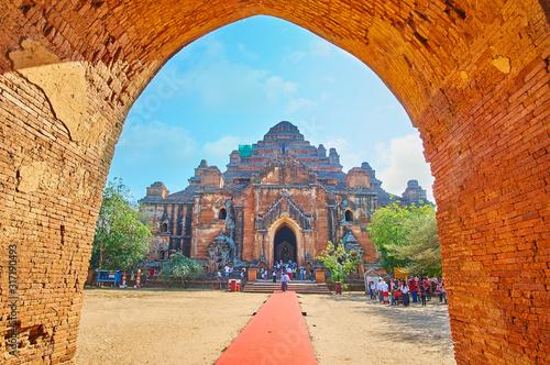 Dhammayangyi Temple through the arch, Bagan, Myanmar Wallpaper Mural