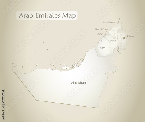 United Arab Emirates map, administrative division with names, old paper backgrou Canvas Print