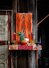 Lucky Pineapple Placed At A Small Family Altar At The Chinese Clan Jetties Area In Penang.