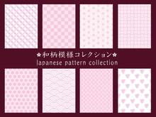 和柄パターン コレクション ピンク