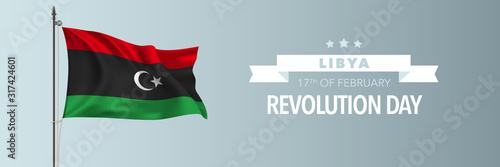 Valokuvatapetti Libya happy revolution day greeting card, banner vector illustration