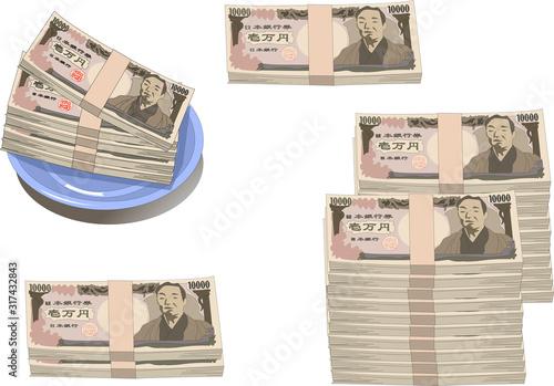 Fototapeta 日本の紙幣1万円札のイラスト obraz