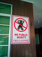 Sign Of Public Nudity Is Prohibited In English And Chinese.