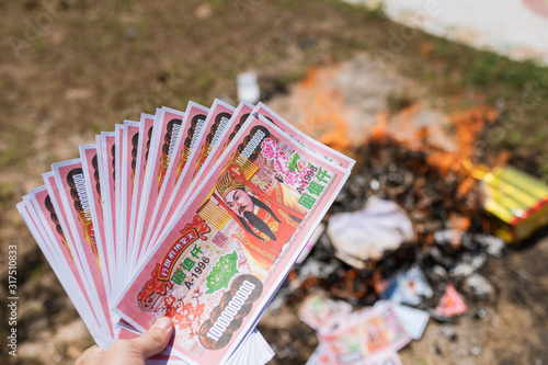 Paper bank for burning is belief for respect of ancestor chinese Wallpaper Mural